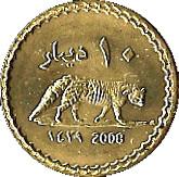 10 Dinars (Civet) – reverse