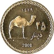 25 Dinars (Dromedary) – reverse