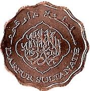 50 Dinars (Hartebeest) – obverse