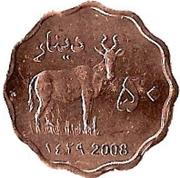 50 Dinars (Hartebeest) – reverse