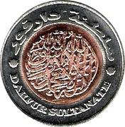 500 Dinars (Nile Crocodile) -  obverse