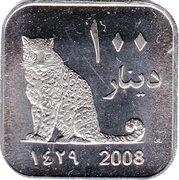 100 Dinars (Leopard) – reverse