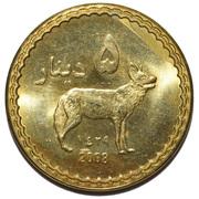 5 Dinars (Wild Dog) – reverse