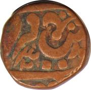 1 Paisa - Bhawani Singh (Datia) – obverse