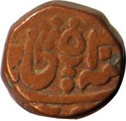 1 Paisa - Bhawani Singh (Datia) – reverse