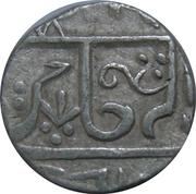 1 Rupee (Raja Shahi Series) – obverse