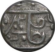 1 Rupee (Raja Shahi Series) – reverse