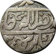 1 Rupee - Shah Alam II (Dalipnagar mint) – obverse
