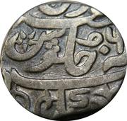 1 Rupee - Shah Alam II (Dalipnagar mint) – reverse
