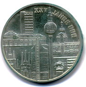 10 Mark (25th anniversary of the GDR) – reverse