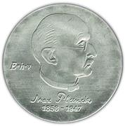 5 Mark (Max Planck) – reverse