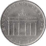 5 Mark (Brandenburg Gate) -  reverse