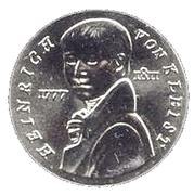 5 Mark (Heinrich von Kleist) – reverse