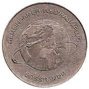 10 Mark (USSR-GDR joint flight) – reverse