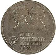 10 Mark (Kampfgruppen) – reverse