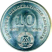 10 Mark (National People's Army) – obverse