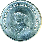 10 Mark (National People's Army) – reverse