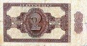 2 Deutsche Mark – reverse