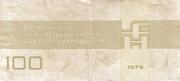 100 Mark (Forum-Scheck) – reverse