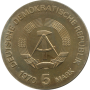 5 Mark (Birth of Wilhelm C. Röntgen) – obverse