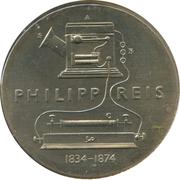 5 Mark (Philipp Reis) – reverse