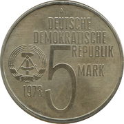 5 Mark (Anti-Apartheid) – obverse