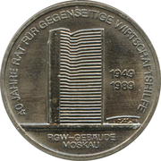 10 Mark (40 Years of the RGW) – reverse