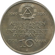 10 Mark (40th Anniversary - East German Government) – obverse