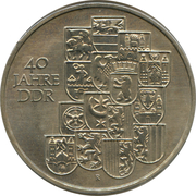 10 Mark (40th Anniversary - East German Government) – reverse