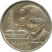 20 Mark (30 Years of DDR) – reverse