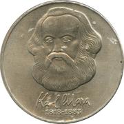 20 Mark (Karl Marx) – reverse