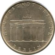 5 Mark (Brandenburg Gate) – reverse
