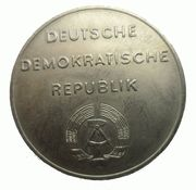 Token - Berlin (Palast der Republik) – reverse