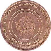 Token - VEB Starkstrom-Anlagenbau Leipzig-Halle (Order of Karl Marx) – obverse