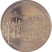Medal - 750th Anniversary Berlin German Historical Museum (Wappen des Vereinigten Berlin 1709) – obverse