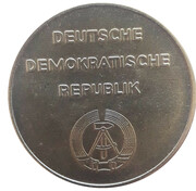 Medal - Erfurt Rathaus – reverse