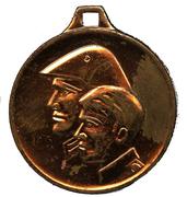 Medal - Bekenntnis und Tat zum Schutz der DDR – obverse