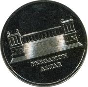 Token - Berlin (Pergamon Altar) – obverse
