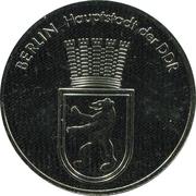 Token - Berlin (Neptunbrunnen) – reverse