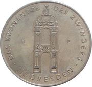 German Democratic Republic Medal – obverse