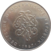 German Democratic Republic Medal – reverse