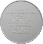 Medal - 25 Jahre Deutsche Demokratische Republik – reverse