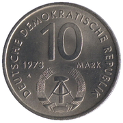 10 Mark (10th Youth Festival Games) – obverse