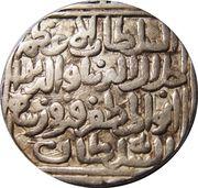 1 Tanka - Jalal al-Din Firuz Khilji (Hadrat Dehli mint) – obverse