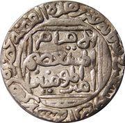 1 Tanka - Jalal al-Din Firuz Khilji (Hadrat Dehli mint) – reverse