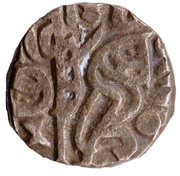 1 Jital - Shams al-Din Iltutmish – obverse