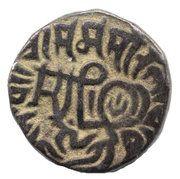 1 Jital - Shams ud-Din Iltumish – obverse