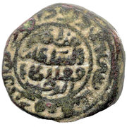 1 Tanka - Muhammad bin Tughluq – obverse