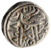 1 Jital - Muhammad bin Tughluq – reverse