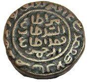 1 Tanka -Muhammad III bin Tughluq – obverse